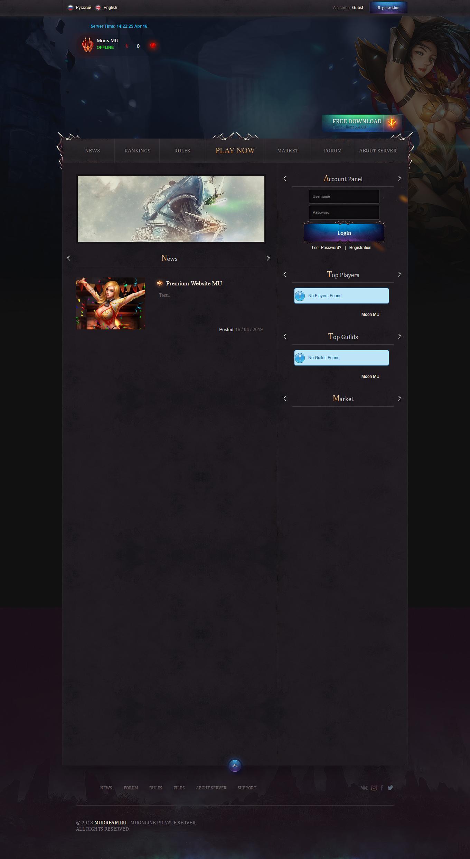 Web Mu Online atualizada CMS DNM 3.0 - Templates Premium para mu online pirata , baixar web mu online premium design, compativel com season 14 webzen . - como criar servidor de mu online pirata - portal de mu online melhor do Brasil.
