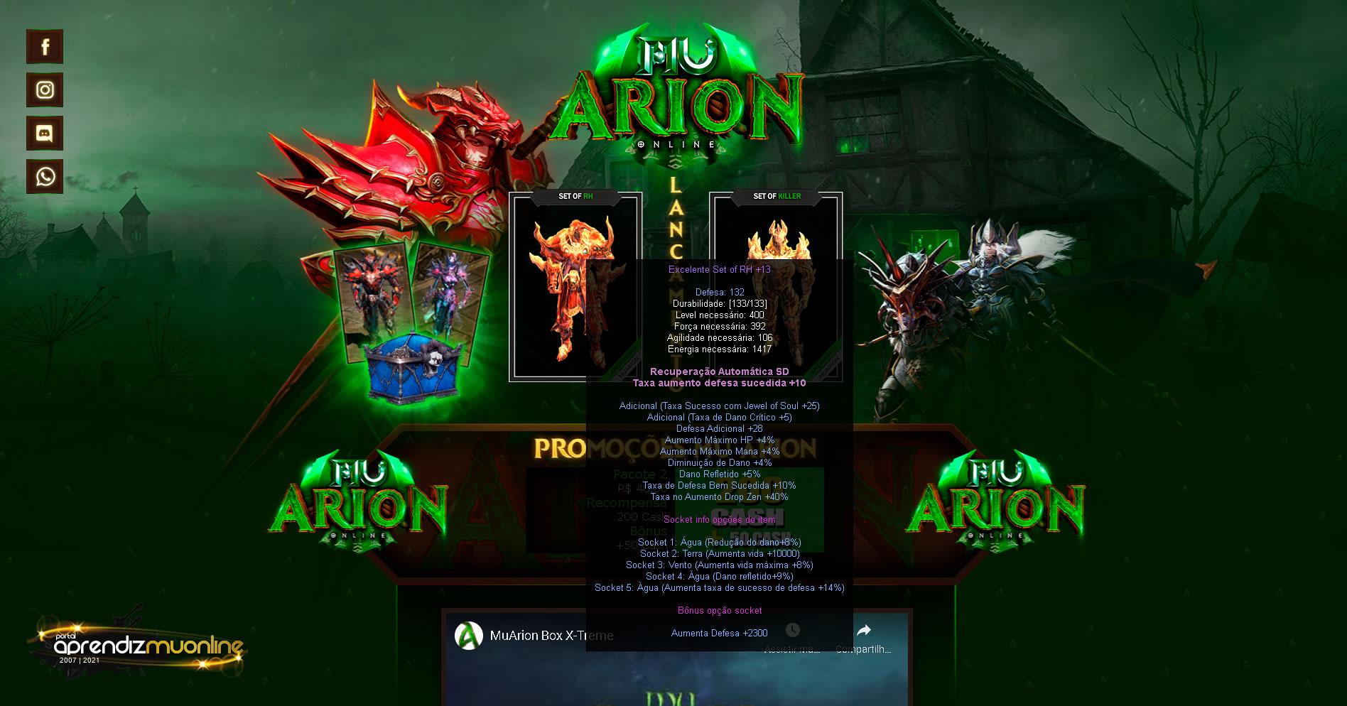 Entrada Mu Arion 2021, baixar intro de mu online atualizada 2021, intro de mu online season 16, baixar gratis website de mu online, como criar servidor de mu online!