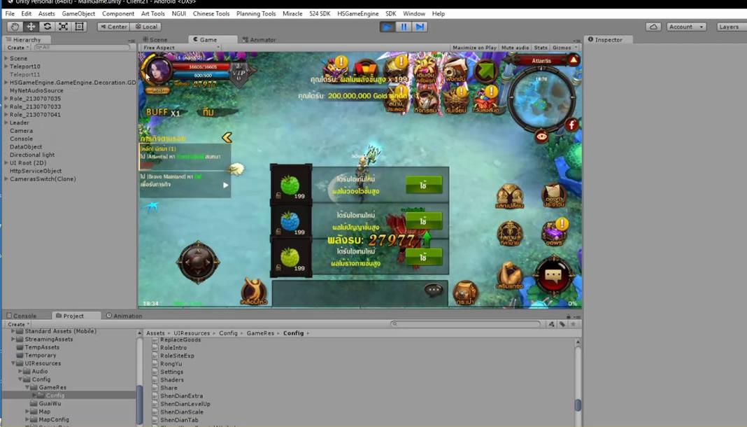 <h1>Mu Server Mobile unity 3D+ Cliente APK+ Instruções, guia facil, disponivel para download em link direto aprendiz mu online, como criar mu mobile, criar mu server mobile, jogar mu online mobile, mu online apk</h1>